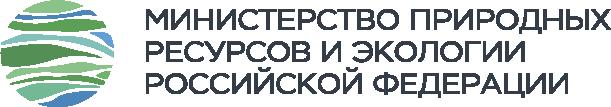 Логотип МПР