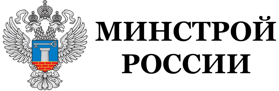 Логотип Минстроя России