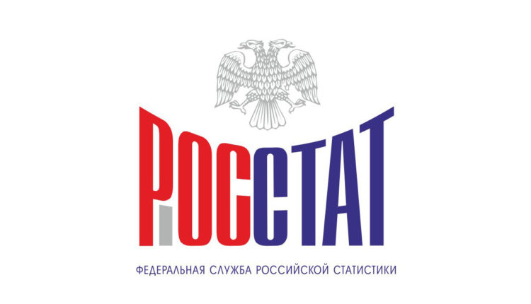 Логотип Росстата