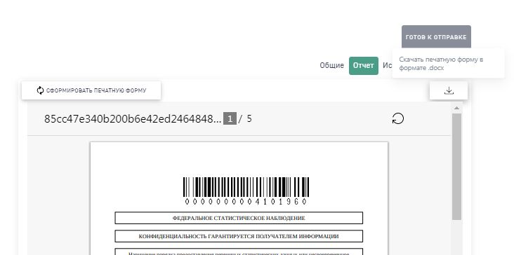 2ТП-Рекультивация (печатная форма)