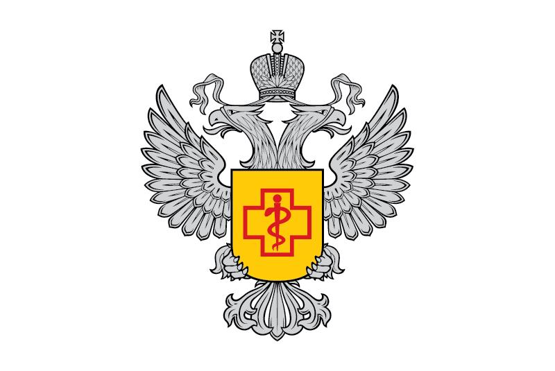 Роспотребнадзор РФ