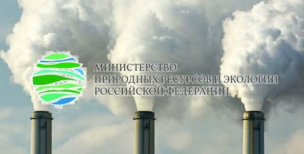 Письмо МПР РФ от 8 апреля 2021 г. N 12-50/4498-ОГ «О мероприятиях при НМУ»