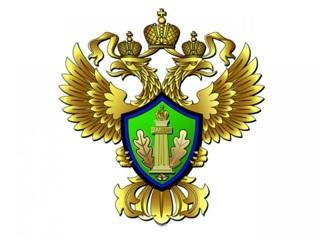 Письмо Росприроднадзора от 21.06.2021 N РН-09-03-34/19089 «О рассмотрении обращения»