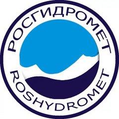 письмо Росгидромета от 25.08.2021 №30-08015/21и  «О направлении разъяснений»